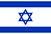 proimages/flag/israel.jpg