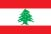 proimages/flag/lebanon.jpg